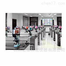 NOW.lab顯微鏡互動教室