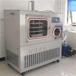 中试0.3平米压盖硅油冷冻干燥机LGJ-30F