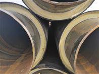 聚乙烯直埋采暖保溫管