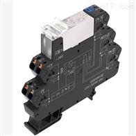 TRP 5VDC 1COweidmueller继电器模块