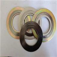 优质A0220基本型金属缠绕垫片