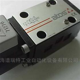 ATOS电液换向阀SDHI-0713-23现货特卖