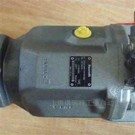 REXROTH泵A10VS014ODRS原厂授权经销