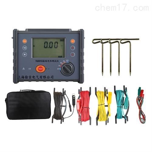 HT2571数显接地电阻测试仪