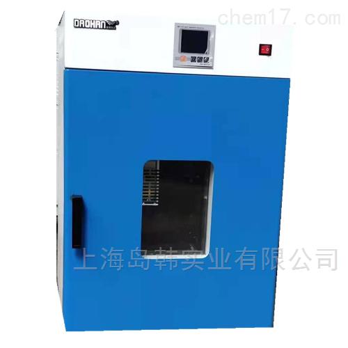 立式小型300度烘干箱DAOHAN恒温鼓风干燥箱