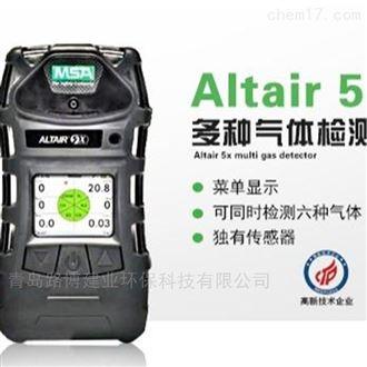 手持式Altair 4X 多种气体检测仪