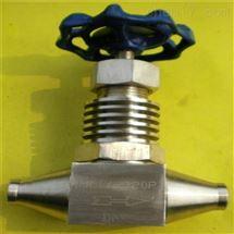 高溫高壓對焊針型閥