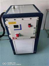 GDSZ防爆高低温冷热循环一体机