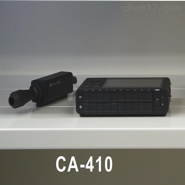 美能达CA-410色彩分析仪