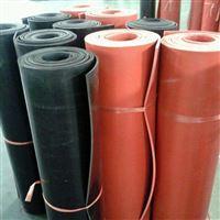 锦州天然橡胶板