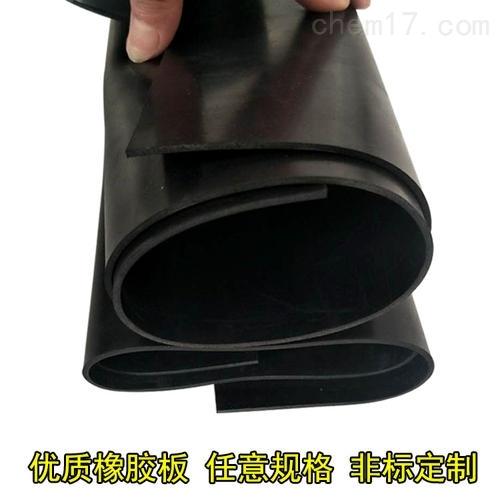 绝缘5厚天然橡胶板