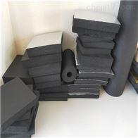 国家标准B1级橡塑保温板厂家报价