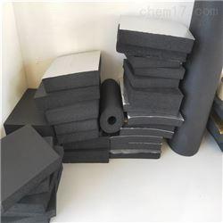 铝箔隔热棉自粘屋顶橡塑保温棉生产工艺