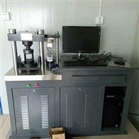DYE-300全自动恒应力抗折抗压试验机