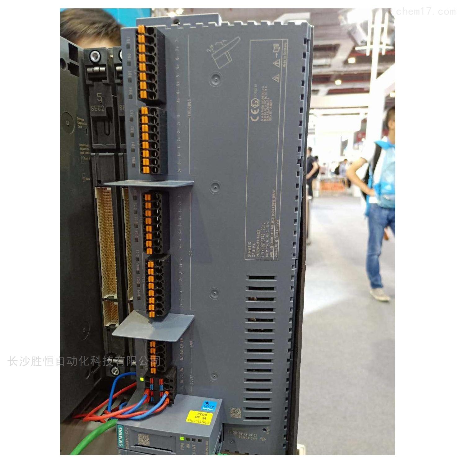 西门子模拟量输入模块6ES7531-7NF10-0AB0