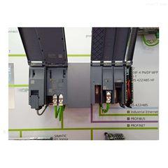 西门子35mm模块前连接器6ES7592-1BM00-0XB0