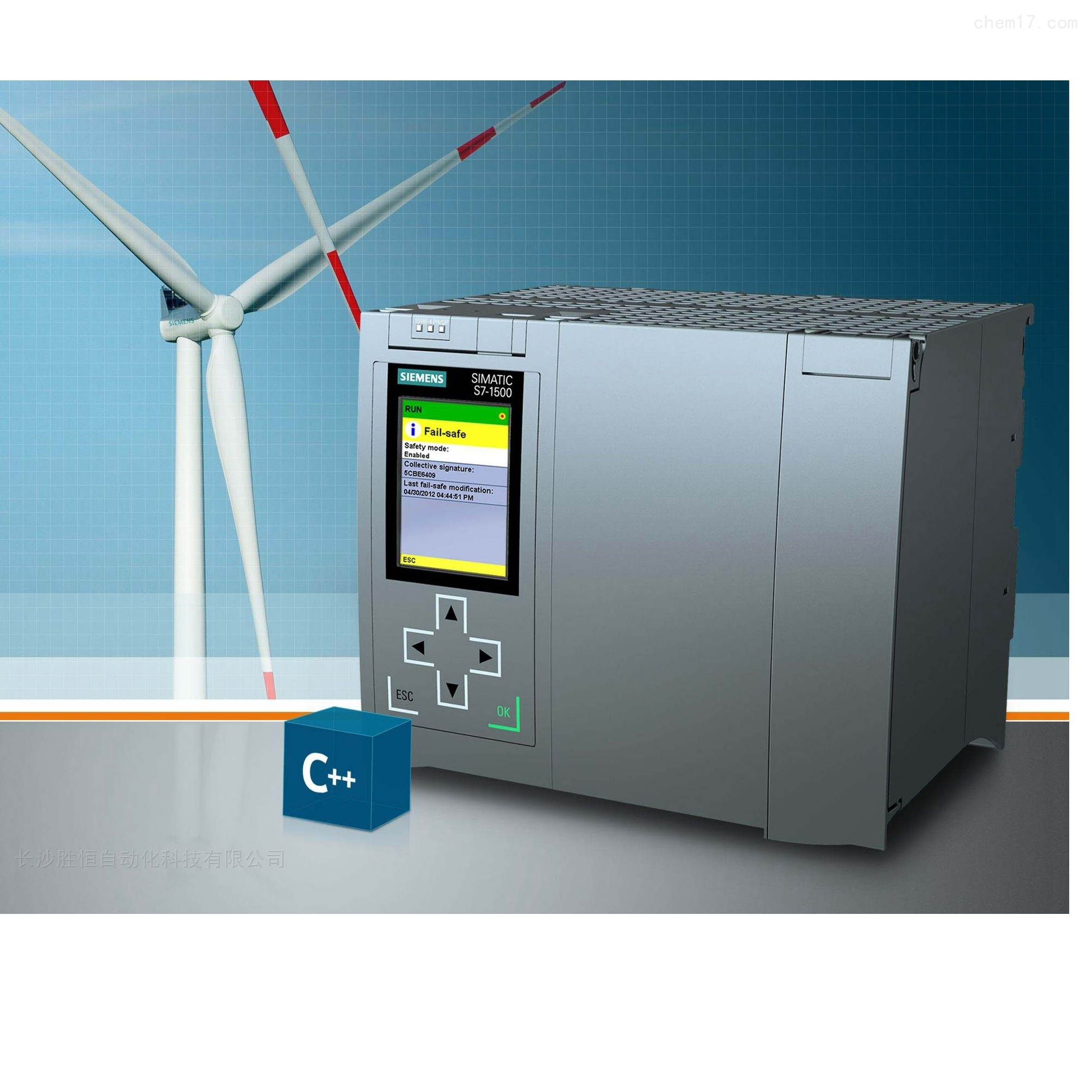 西门子电源模块6ES7194-4BA00-0AA0