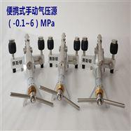 SD-209C便攜式氣壓源4MPa