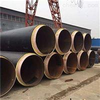 高密度聚乙烯直埋热水保温管