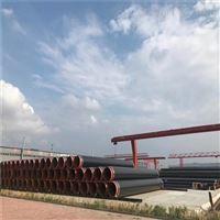 DN450聚氨酯热水蒸汽保温管