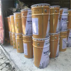 江苏省水性钢结构防火涂料施工一平米价格