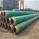 DN15-DN1400聚氨酯玻璃钢采暖直埋保温管价格
