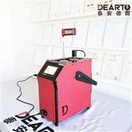 DTS-300B微型恒温油槽