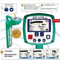 MPL-H11S日本向導數字地下管線探測器