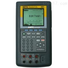 BETA 990HART多功能校验仪