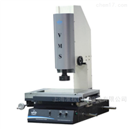 VMS-2515H全自动影像测量仪