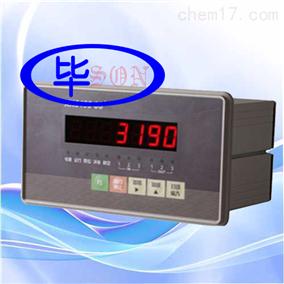 上海供应VA802EX自动系统防爆控制器