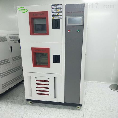上海非标高低温冲击试验箱