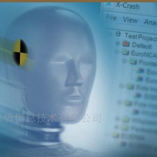 MEASX碰撞数据分析软件