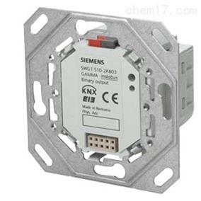 5WG1510-2AB03继电器