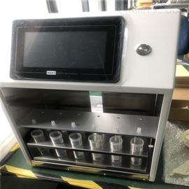 QY-SPE600全自动固相萃取装置12孔