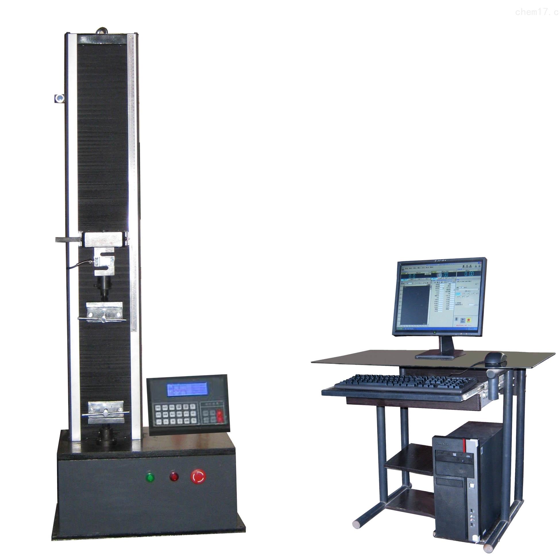 双空间微机控制电子万能试验机