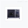 焦炭电阻率测定 仪