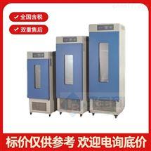 博科自产LRH-250生化培养箱