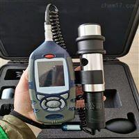 英国进口粉尘仪CEL-712实时粉尘监测仪优点