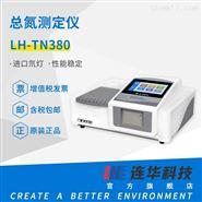 連華科技總氮測定儀