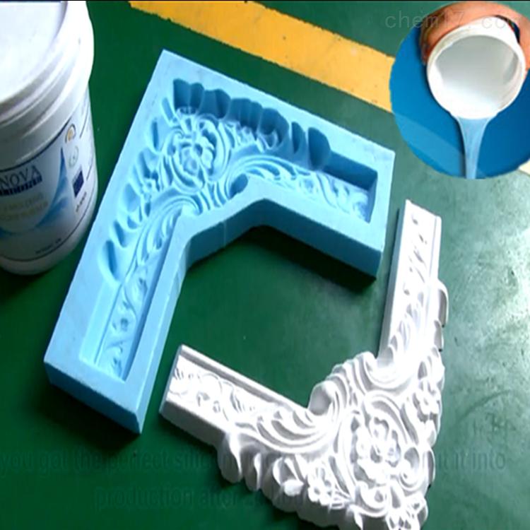 玻璃纤维增强混凝土模具硅胶