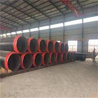 273钢套钢预制蒸汽防腐保温管