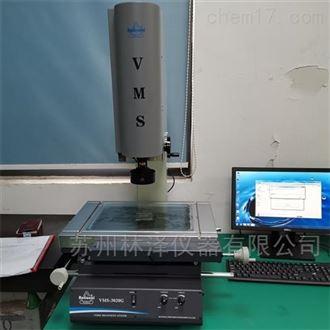 VMS-3020G2.5次元影像仪厂家