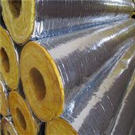 防火玻璃棉保温管厂家价格_带铝箔