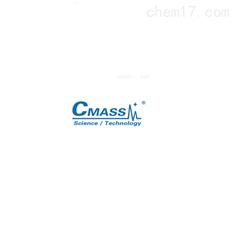 免疫抑制剂标准品同位素内标