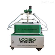 生物安全柜质量检测仪 污染气体或逃逸气体