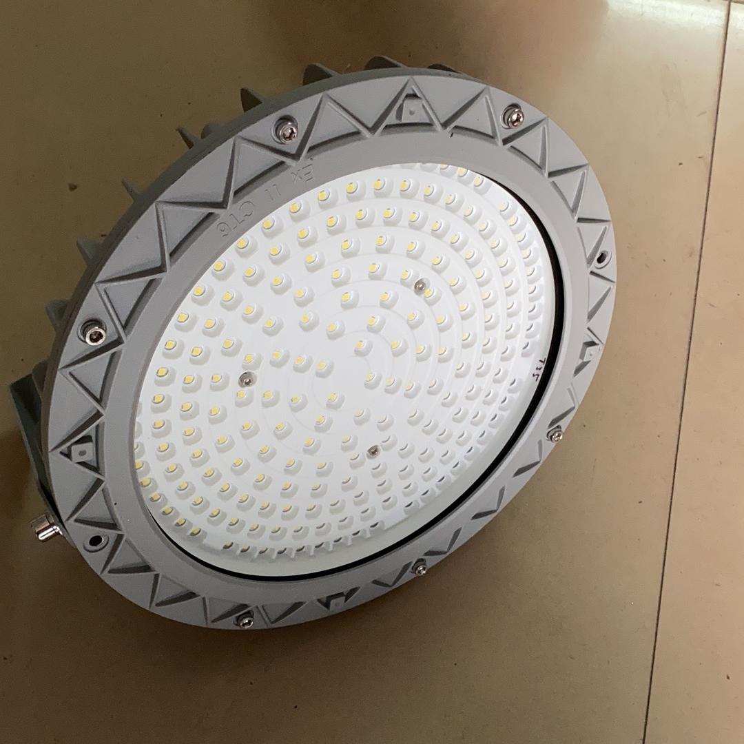 100WLED防爆平台灯户外防水防爆LED灯