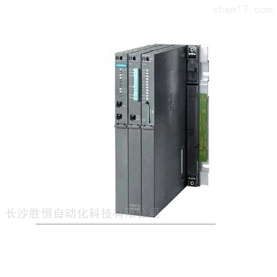 西门子6ES7132-4BD00-0AB0开关量输出