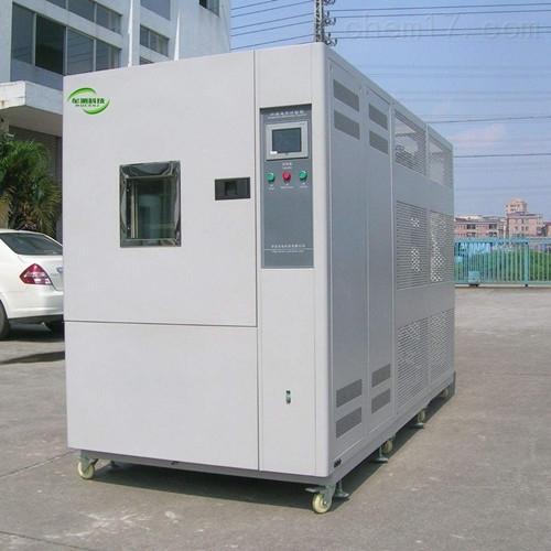 电子快速交变湿热试验箱