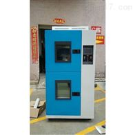江蘇省揚州市生產高低溫沖擊實驗機